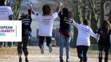 """В рамките на Българското европредседателство се затвори първото законодателно досие в сектор """"Младеж"""""""