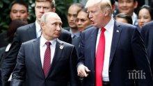 Кремъл: Тръмп и Путин се срещат на високо равнище в трета страна