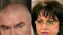 БОМБА В ЕФИР! Марешки изкукурига: Само аз работя за хората! Корнелия Нинова и Каракачанов са кресливи политици