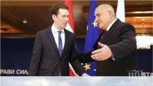 Всички обичат България на Борисов