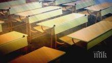 Регионалното министерство финансира ремонта на училища и детски градини в София