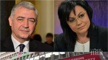 ЕКСКЛУЗИВНО В ПИК! Атанас Мерджанов с тежки думи за управлението на Корнелия Нинова! Разбива ли БСП и задълбочават ли се проблемите в партията