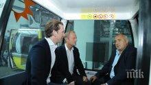 Бойко Борисов на лифт предаде европредседателството
