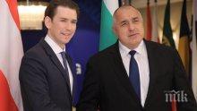 ПЪРВО В ПИК TV! Борисов и Курц с важни думи за началото на австрийското председателство (СНИМКИ/ОБНОВЕНА)