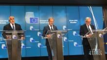 ИЗВЪНРЕДНО В ПИК!  Доналд Туск и Жан-Клод Юнкер благодариха на Борисов за доброто европредседателство