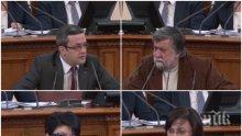 ЧЕРВЕНА КЛОУНАДА! Корнелия Нинова изяде шамарите в парламента! Като шеф на комисия не помогна на хората с увреждания, а плажува - сега се напъва с див популизъм