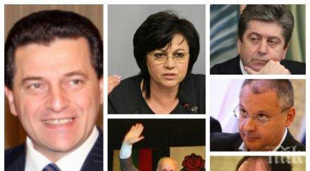ГОРЕЩО В ПИК! Социалдемократът Георги Анастасов: Приватизаторката Нинова е сектантка, прегази политиката на д-р Дертлиев и трима лидери на БСП и остана в коалиция само със себе си!