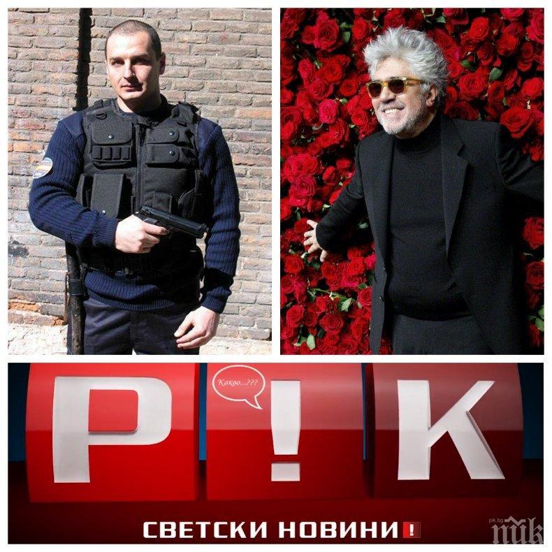 САМО В ПИК TV! Актьорът Филип Григоров пред медията ни: Отказах да снимам с Педро Алмодовар, трябваше да мина през леглото на гримьора му