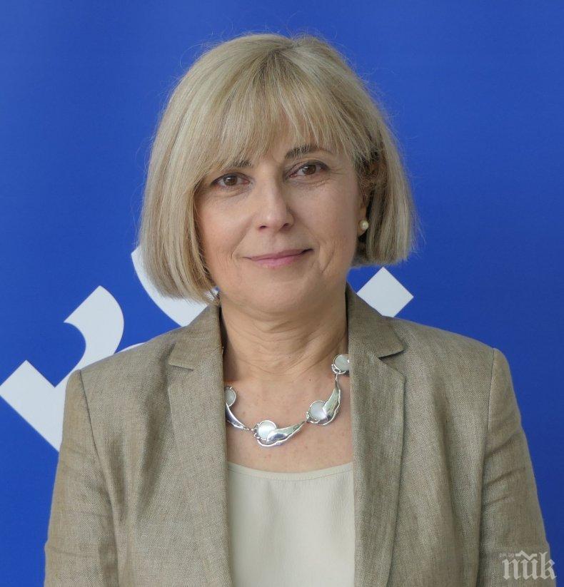 Международна програма на ЕС работи за правата на жените, засегнати от наркотиците