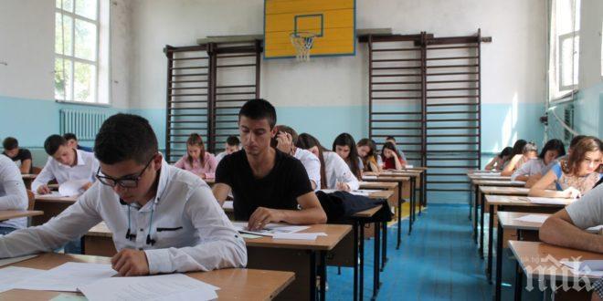 В Тараклия проведоха кандидат-студентски изпита за българските вузове