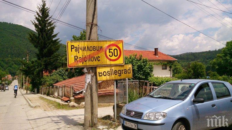 Младежи от Западните покрайнини масово кандидатстват в български ВУЗ-ове