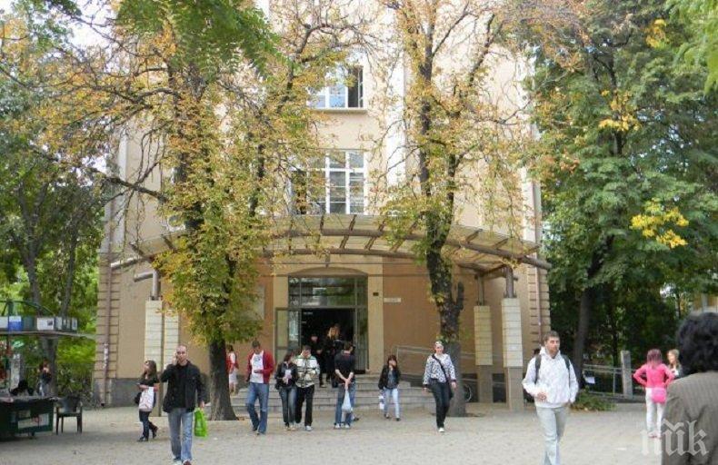 Ето кои са най-желаните специалности в Пловдивския университет