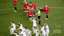 На Мондиала - огромна драма! След рулетка на дузпи - Испания е аут, Русия ликува! В жесток спор - Сборная...