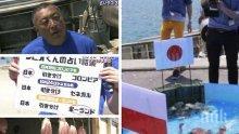 Ето какво се случи на октопод-оракул, предсказал резултатите на националите на Япония на Мондиала в Русия