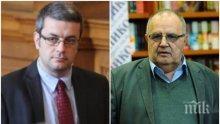ЕМОЦИОНАЛНО! Тома Биков пред ПИК: Божидар Димитров беше просветен патриот, България загуби един от активните си историци