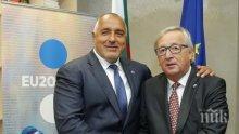 Юнкер с важни думи за българското европредседателство