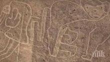 Археолози откриха още много рисунки в Наска (ВИДЕО)