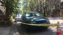 ИЗВЪНРЕДНО! Арестуваха съпрузи за убийството на преподавателя в Аграрния университет в Пловдив