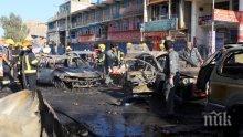 """""""Ислямска държава"""" пое отговорност за атентата в Джалалабад"""
