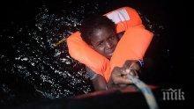 Испанските власти са спасили 60 нелегални в Средиземно море