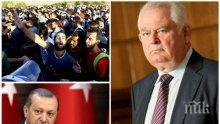 ГОРЕЩА ТЕМА! Ген. Кирчо Киров с експресен коментар има ли опасност от мигрантски натиск на границата ни, как ще ни се отрази преизбирането на Ердоган