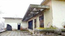 Пловдивчани ще си пият кафето на върха на Бунарджика