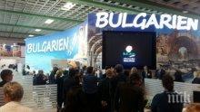 Вижте какво съветват германските туристи в България