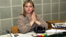 СЪДЕБНА САГА! ВКС възстанови водещата Лили Маринкова на директорския стол в БНР