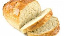 ЦЕНИТЕ СКОЧИХА! Хлябът поскъпна с 20 ст.