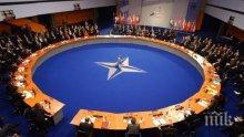 НАТО създава център за спътниково разузнаване в Чехия