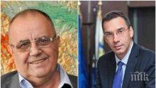 В памет на Божидар Димитров! Димитър Николов: Българската наука загуби уникален ум, а Бургас един от най-силните си застъпници