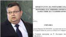 БОМБА В ПИК! Главният прокурор Цацаров се отчете пред медията ни къде и за какви пари пътува в чужбина. Лети само в икономична класа (ДОКУМЕНТИ)