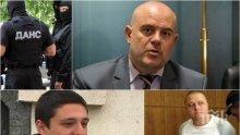 ЗЛОВЕЩО! Прокуратурата с ексклузивни разкрития за бандата на сина на Йоско Костинбродския