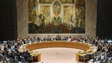 Свикват извънредно заседание на Съвета за сигурност на ООН за Сирия