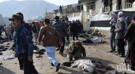 Най-малко 18 жертва при самоубийствен атентат в Афганистан