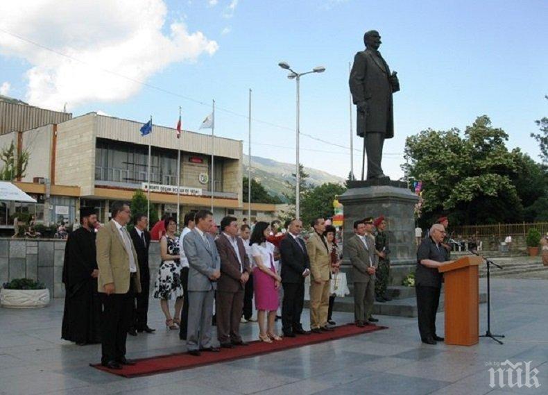 В Сопот започват Вазовите празници