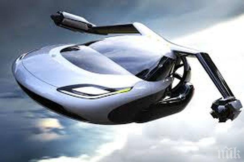 Японците се качват на летящи автомобили само след две години