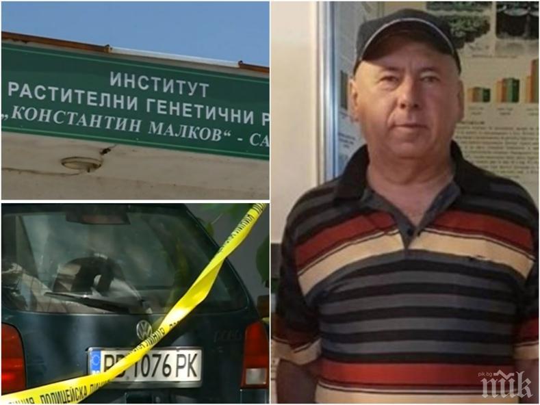 КЪРВАВА ВЕНДЕТА! Секс, пари и изнудване подлудили убиеца на доцента в Пловдив
