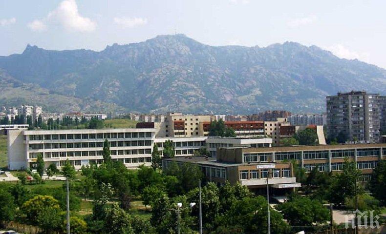 Сливен е домакин на национална научна конференция с международно участие