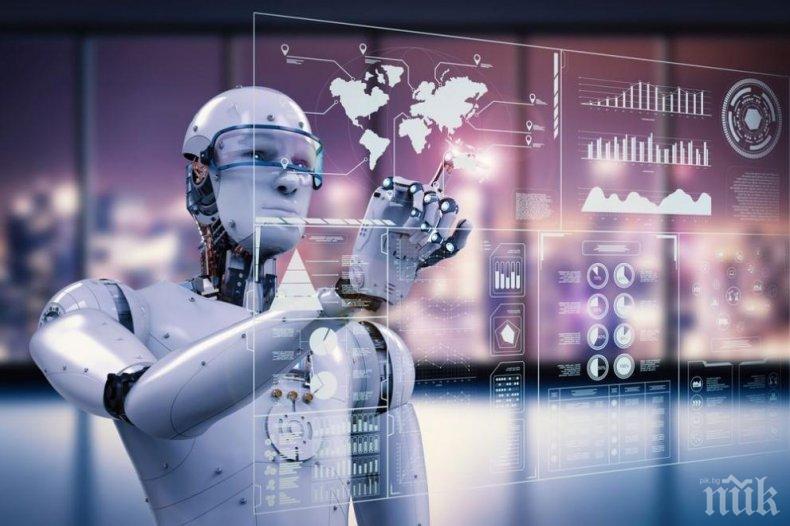 Какво е бъдещето на изкуствения интелект? - Информационна агенция ПИК