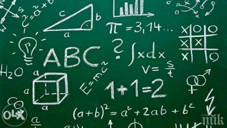 Най-големите математически гении са в Бургас, започва световното първенство