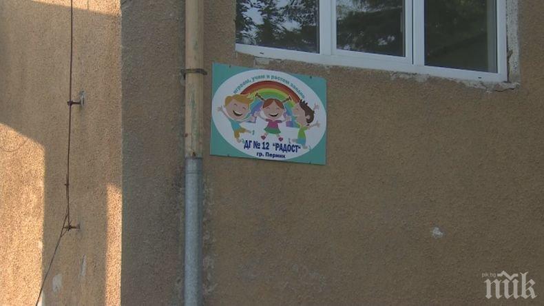 Напрежение в Перник! Детска градина скара родители и ръководство
