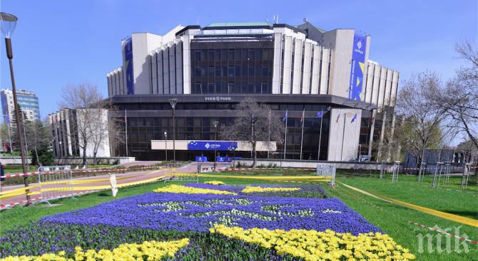 Европарламентът обсъжда българското председателство