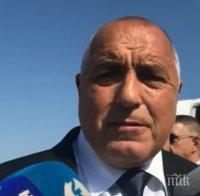 Борисов поздрави служителите на МВР за професионалния им празник
