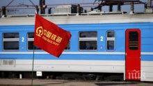 Сърбия подписа договор с Китай за изграждане на железопътната линия Белград-Будапеща за почти 1 млрд. евро