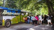 Безплатните автобуси до Витоша тръгват от днес
