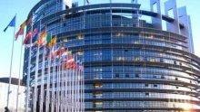 Европейският парламент отхвърли реформата за авторското право в ЕС