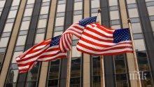 САЩ въвеждат след броени часове вносни мита върху китайски стоки