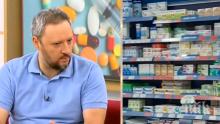 ИЗКЛЮЧИТЕЛНО ВАЖНО! Фармацевт с ексклузивна информация за канцерогенните лекарства за кръвно
