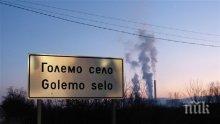 По нов път ще се транспортират въглищата от Бобов дол за ТЕЦ-а в Големо село